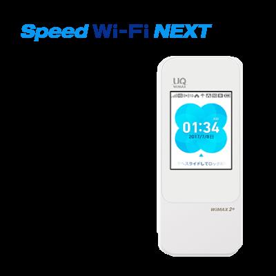 Speed Wi-Fi NEXT W03
